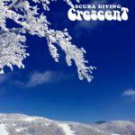 スキー スノボー 雪山で遊ぶ ダイビングショップ 茨城 クレセント