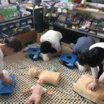 救急工 EFR AED ファーストエイド 茨城ダイビング クレセント
