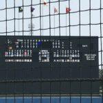 高校野球 茨城県大会