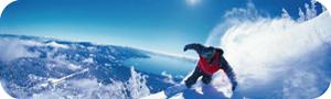 北海道スキー 北海道スノボー ルスツ 札幌ステイ 茨城 ダイビング